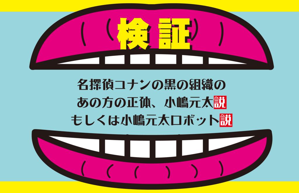 f:id:mojiru:20180611091005p:plain