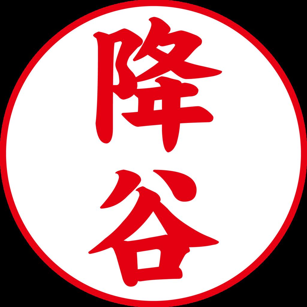 f:id:mojiru:20180611143420p:plain