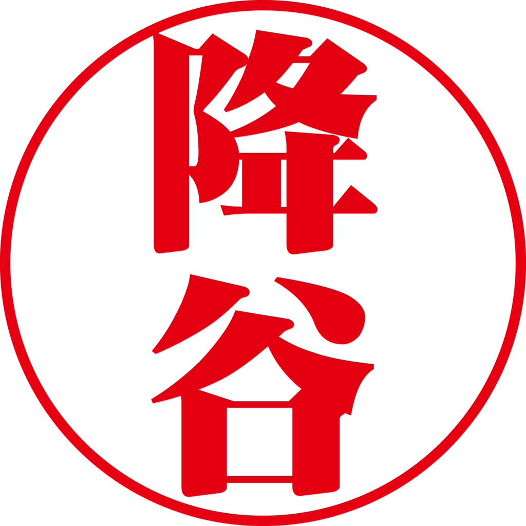 f:id:mojiru:20180611144710p:plain