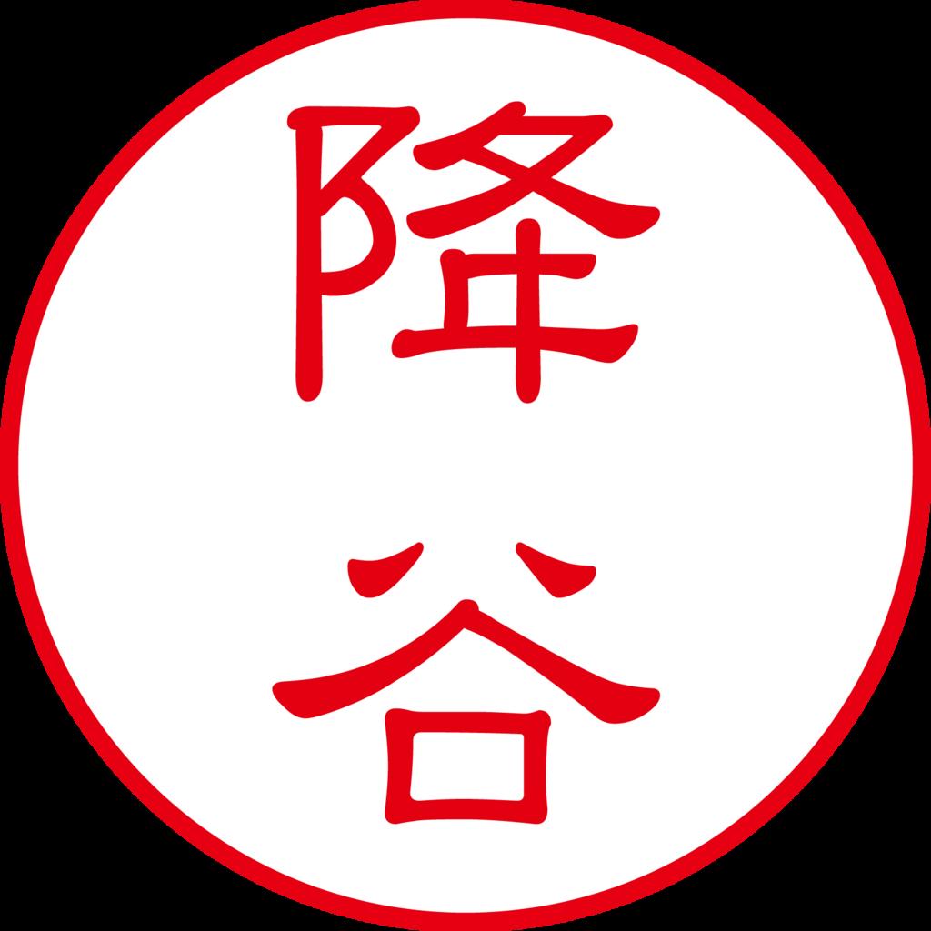 f:id:mojiru:20180611144724p:plain