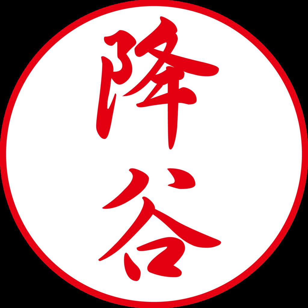 f:id:mojiru:20180611144804p:plain