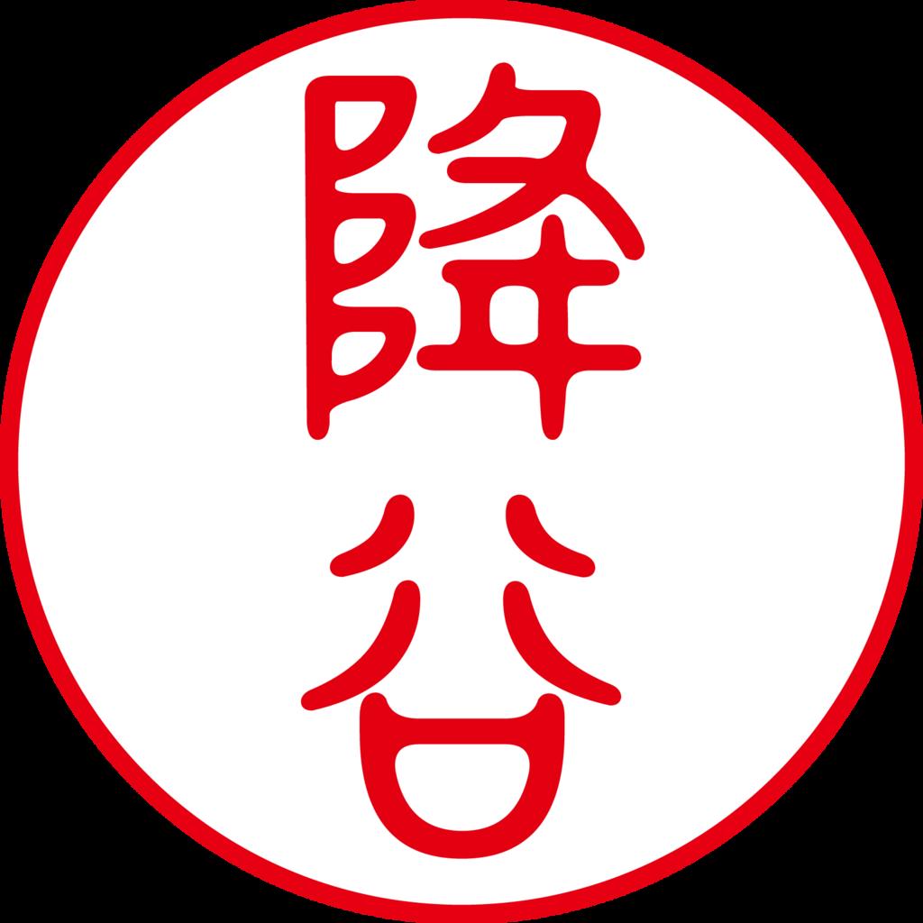 f:id:mojiru:20180611145147p:plain