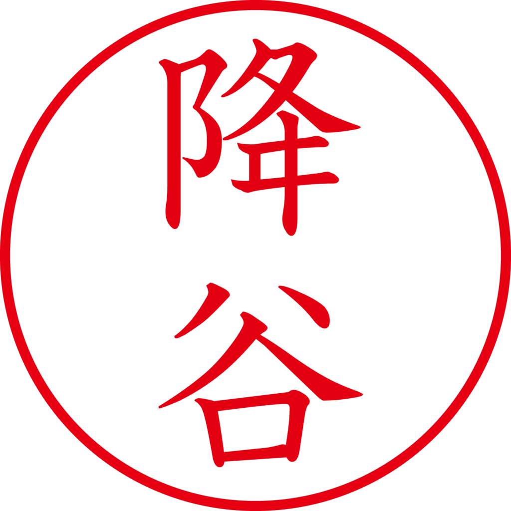 f:id:mojiru:20180611145159p:plain