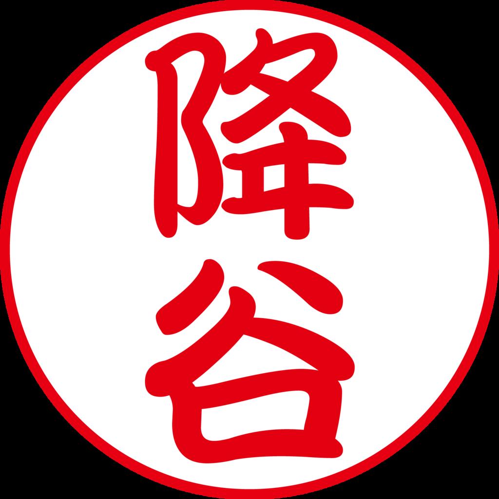 f:id:mojiru:20180611145220p:plain