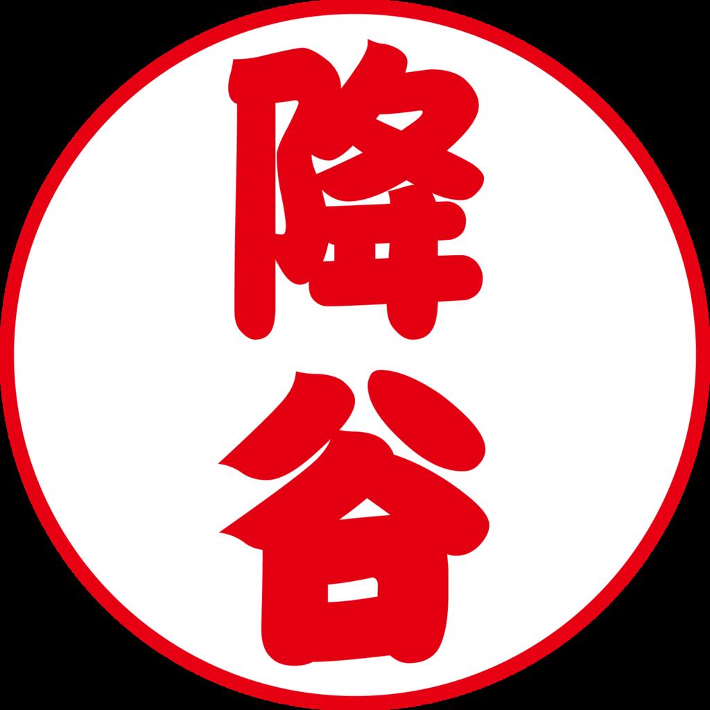 f:id:mojiru:20180611145533p:plain
