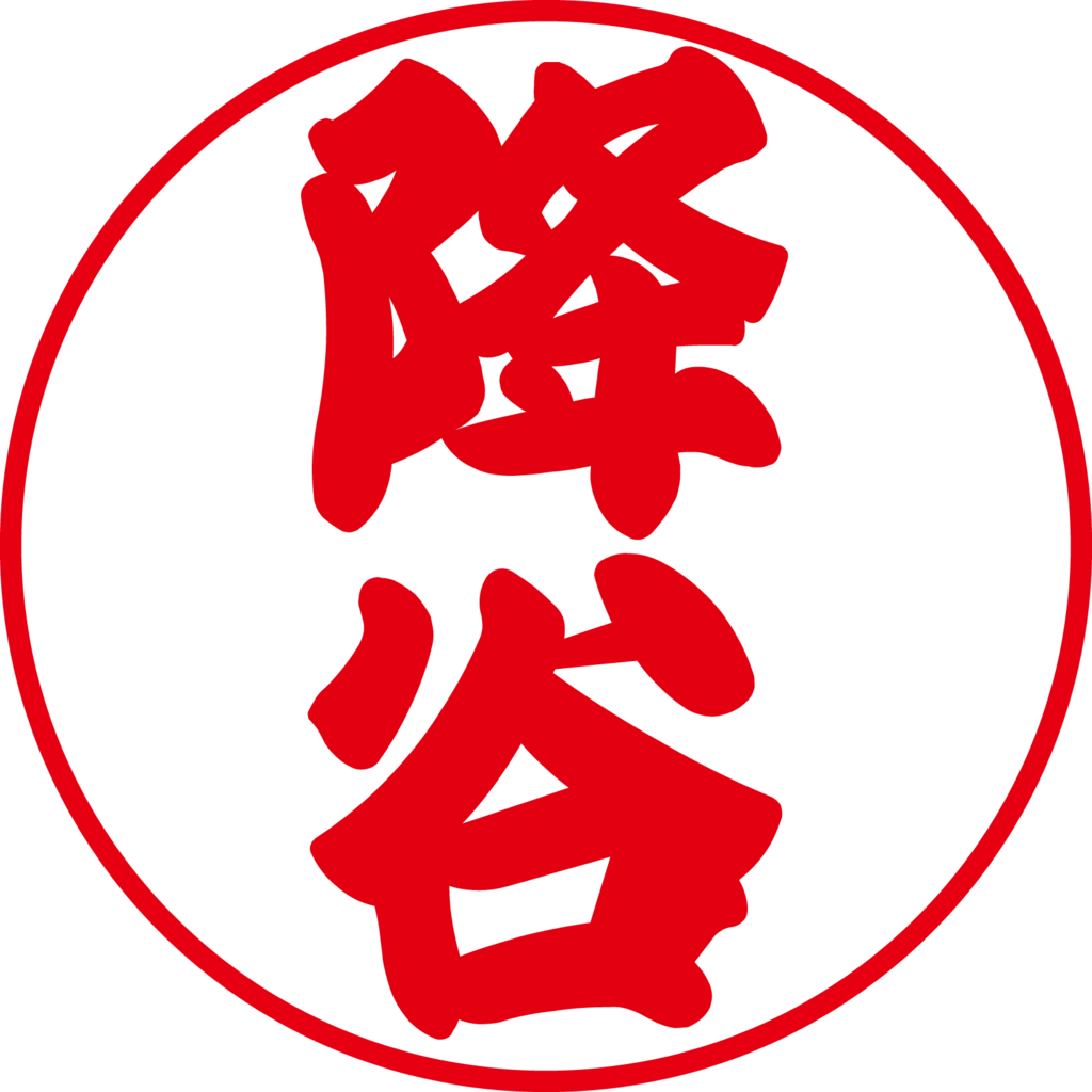f:id:mojiru:20180611145651p:plain