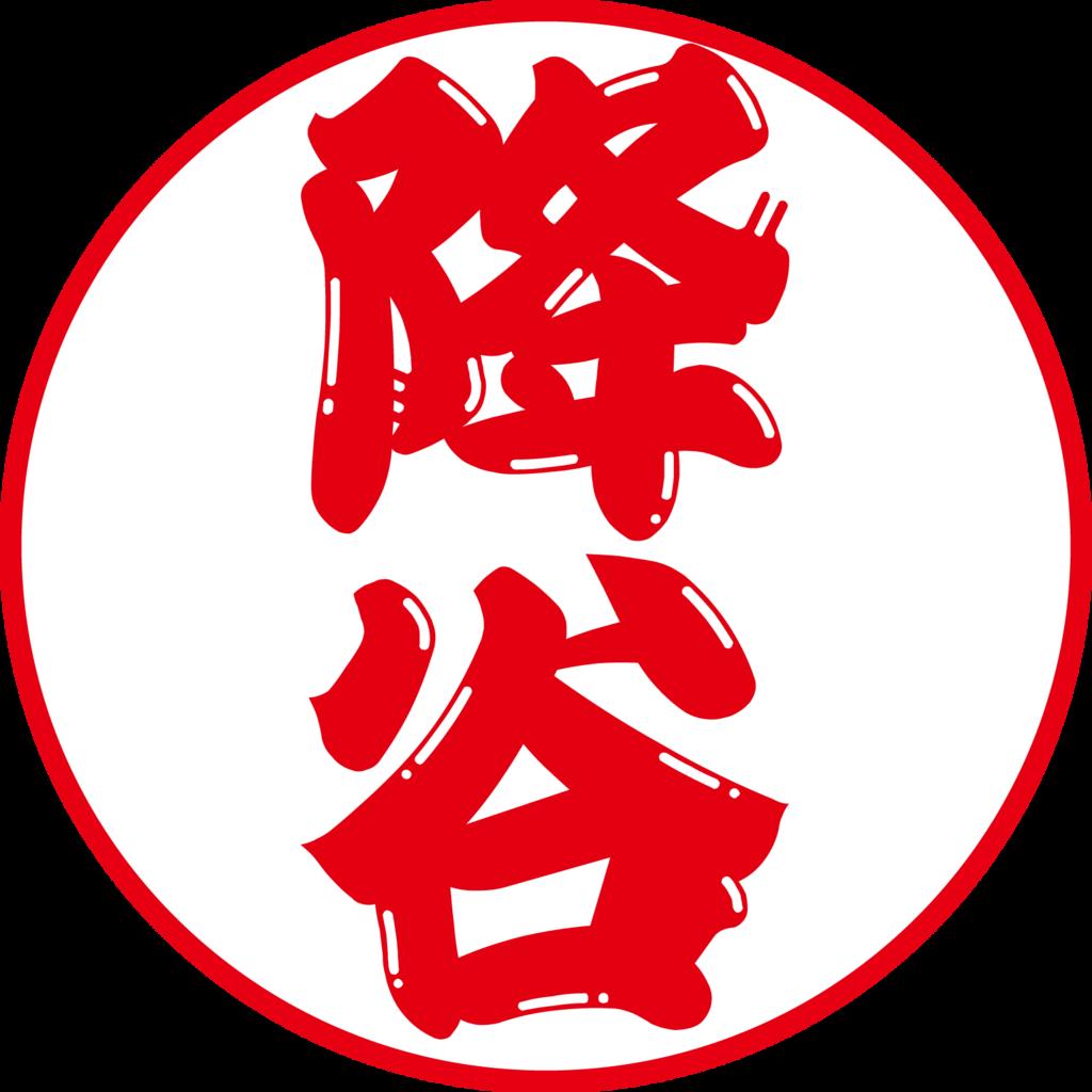 f:id:mojiru:20180611145717p:plain