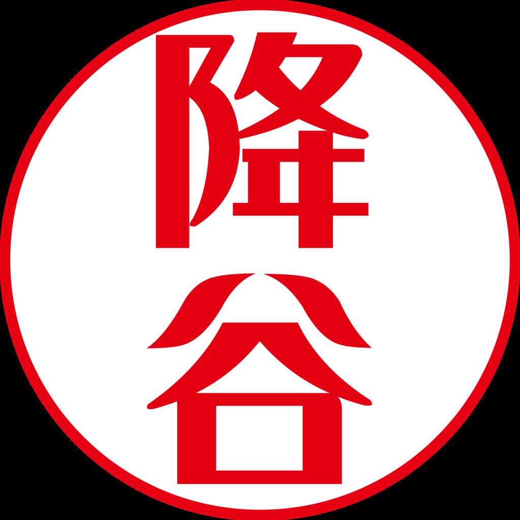 f:id:mojiru:20180611145741p:plain