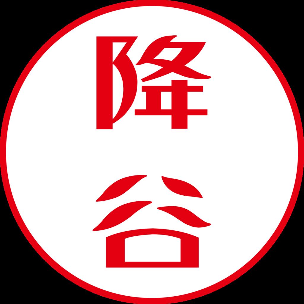 f:id:mojiru:20180611150852p:plain