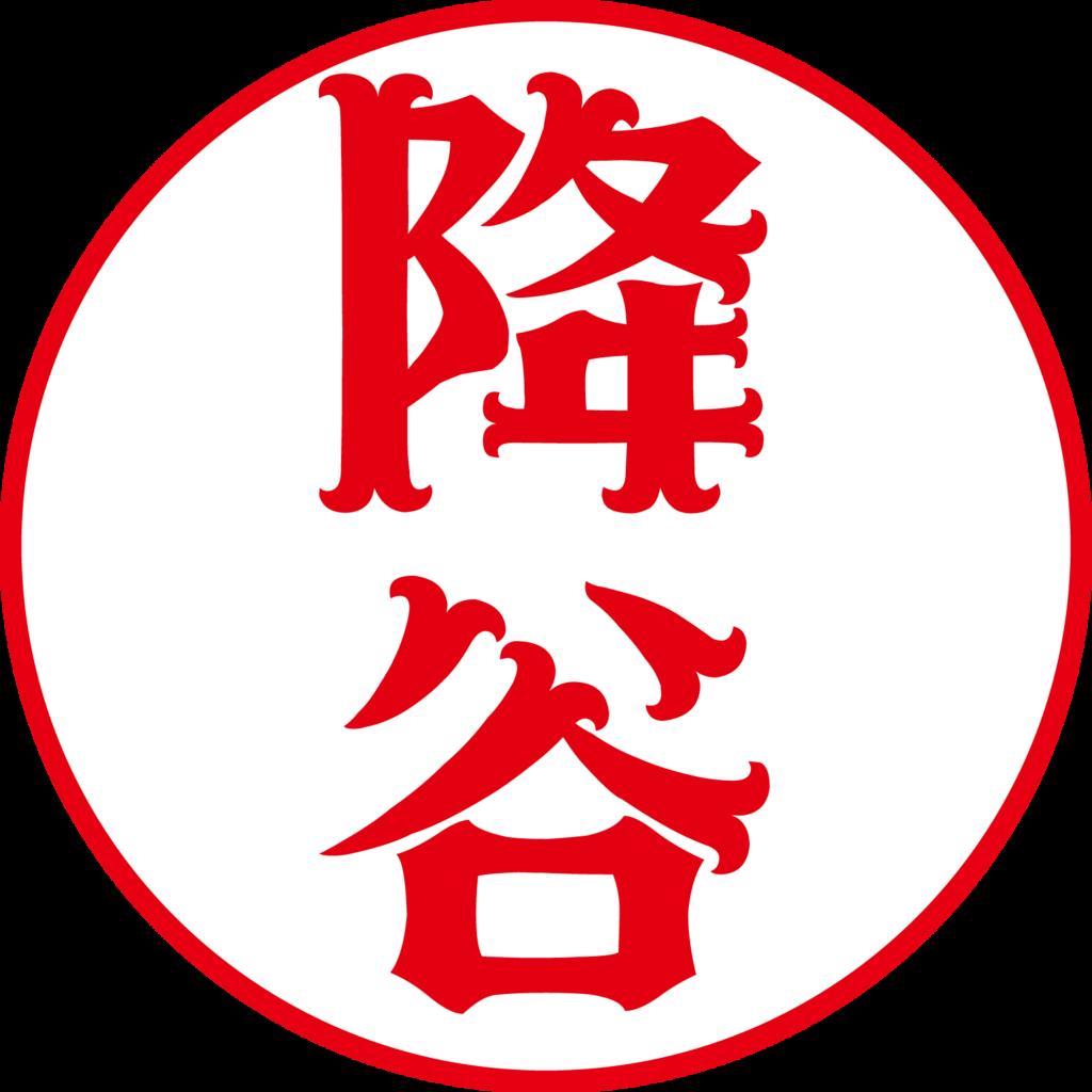 f:id:mojiru:20180611150907p:plain