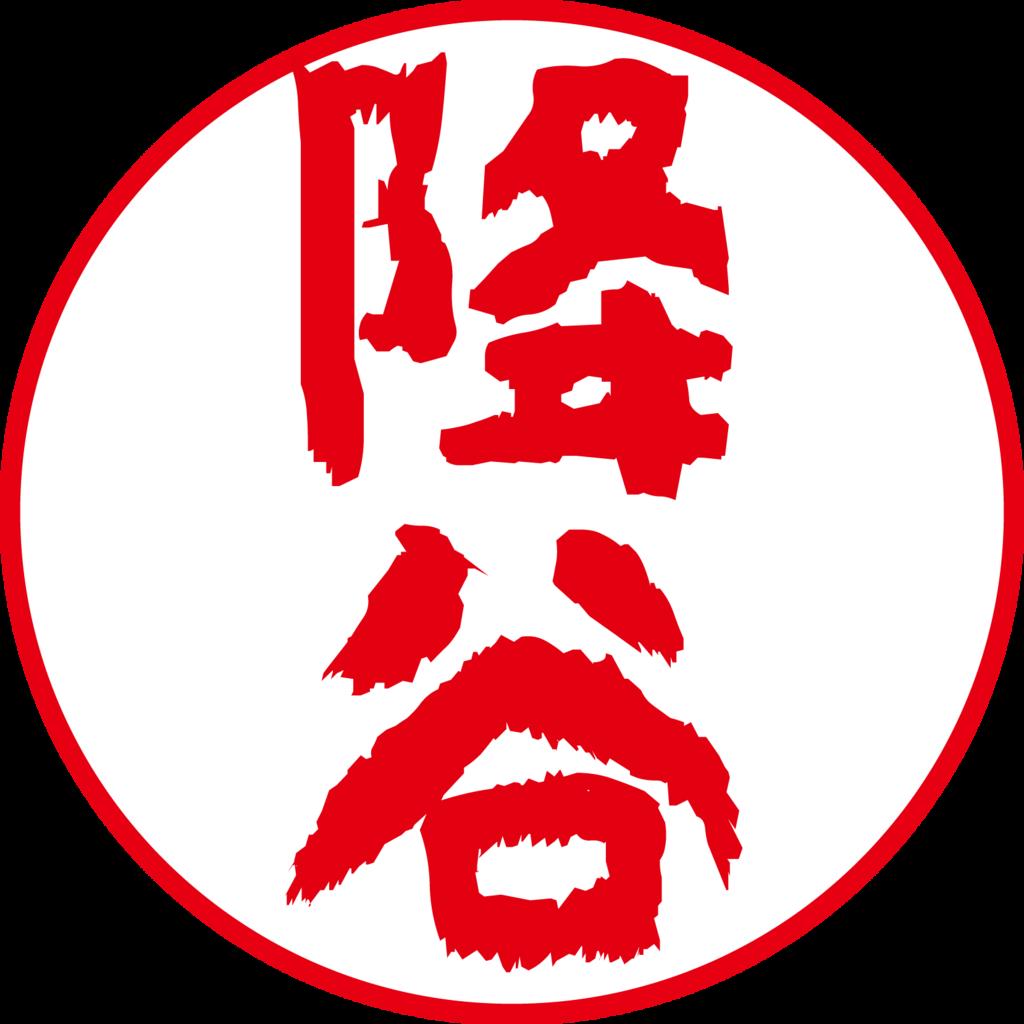 f:id:mojiru:20180611150933p:plain