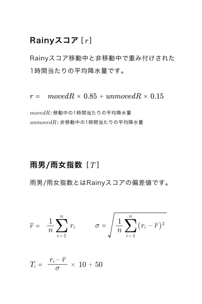 f:id:mojiru:20180613095636j:plain