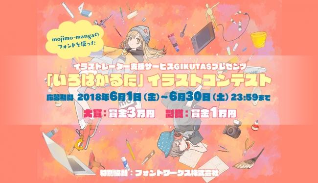 f:id:mojiru:20180613153348j:plain