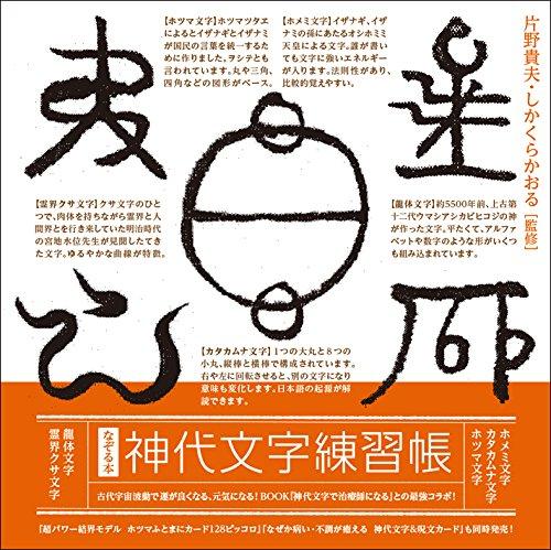 f:id:mojiru:20180615111718j:plain