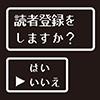 f:id:mojiru:20180619152720p:plain