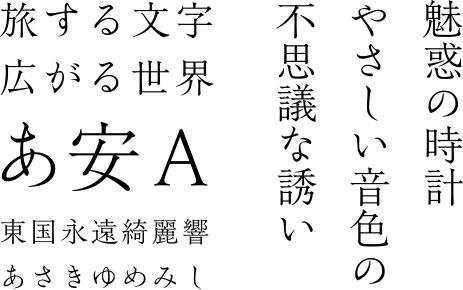 f:id:mojiru:20180620144912j:plain