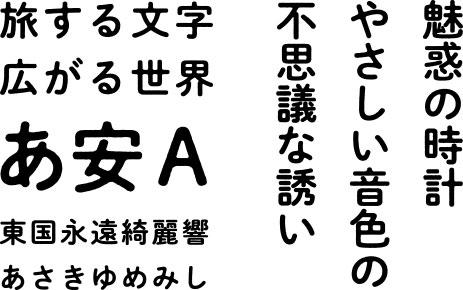 f:id:mojiru:20180620144918j:plain