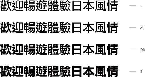 f:id:mojiru:20180620161735j:plain
