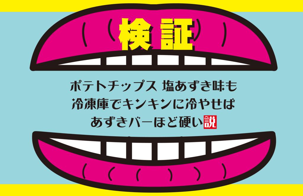 f:id:mojiru:20180622090043p:plain
