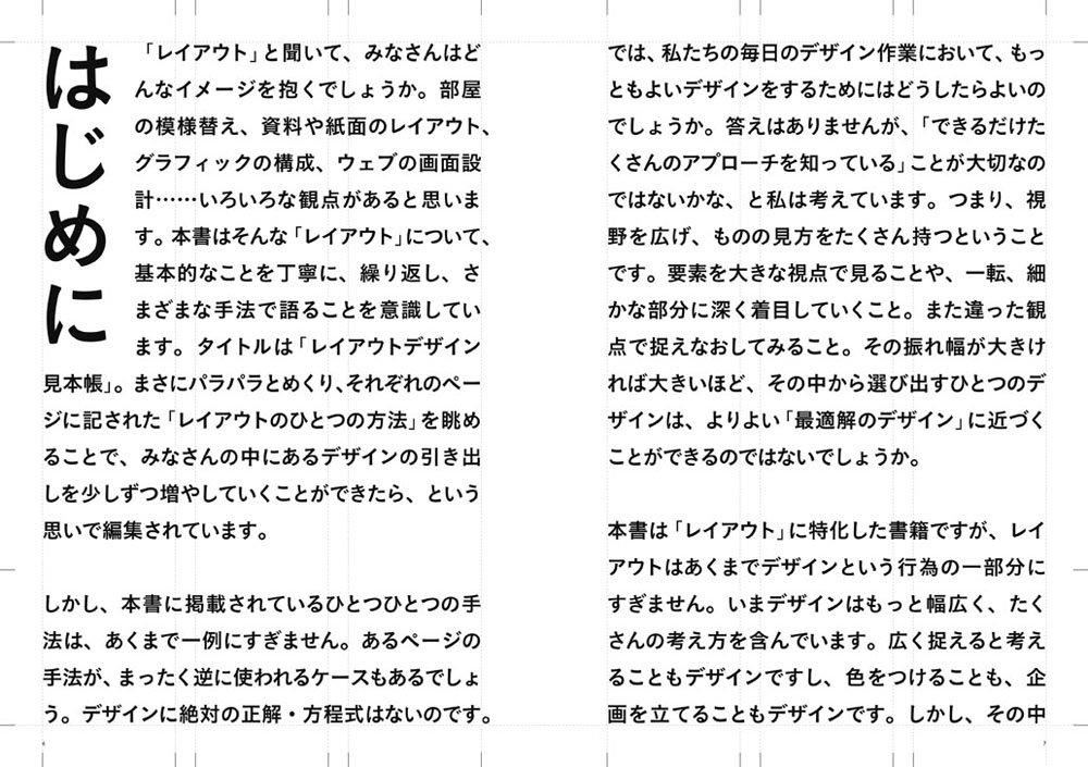 f:id:mojiru:20180622140354j:plain