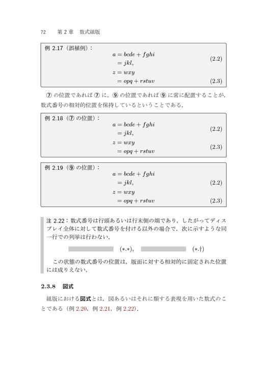 f:id:mojiru:20180622144158p:plain