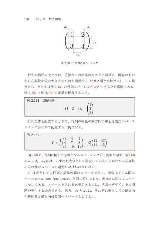 f:id:mojiru:20180622144217p:plain