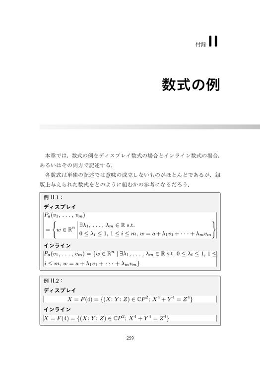 f:id:mojiru:20180622144223p:plain