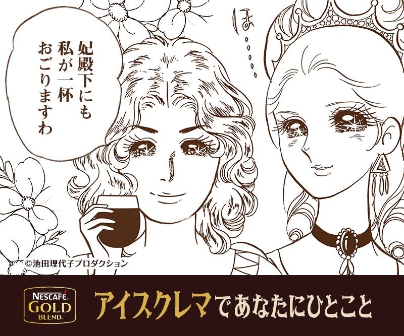 f:id:mojiru:20180626085820j:plain