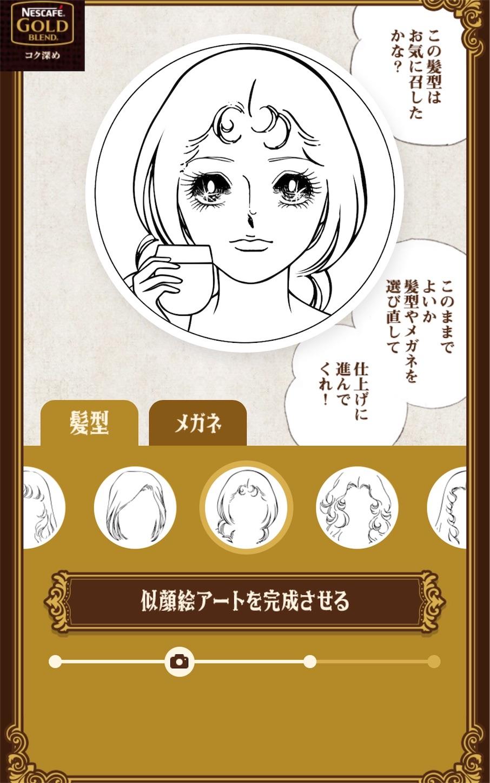f:id:mojiru:20180627081340j:plain