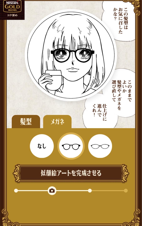 f:id:mojiru:20180627081348j:plain