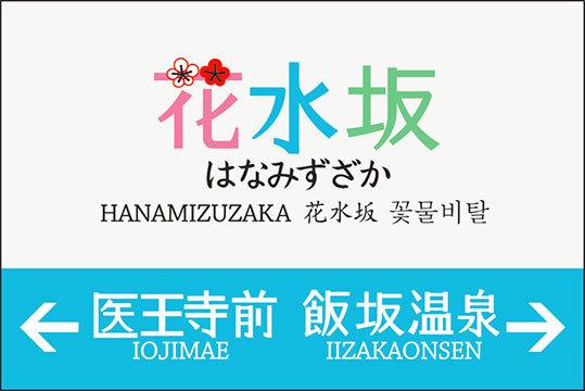 f:id:mojiru:20180628111510j:plain