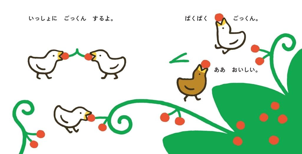 f:id:mojiru:20180629082758j:plain