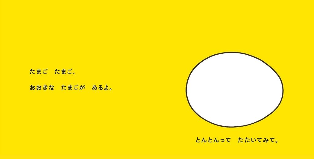 f:id:mojiru:20180629082813j:plain