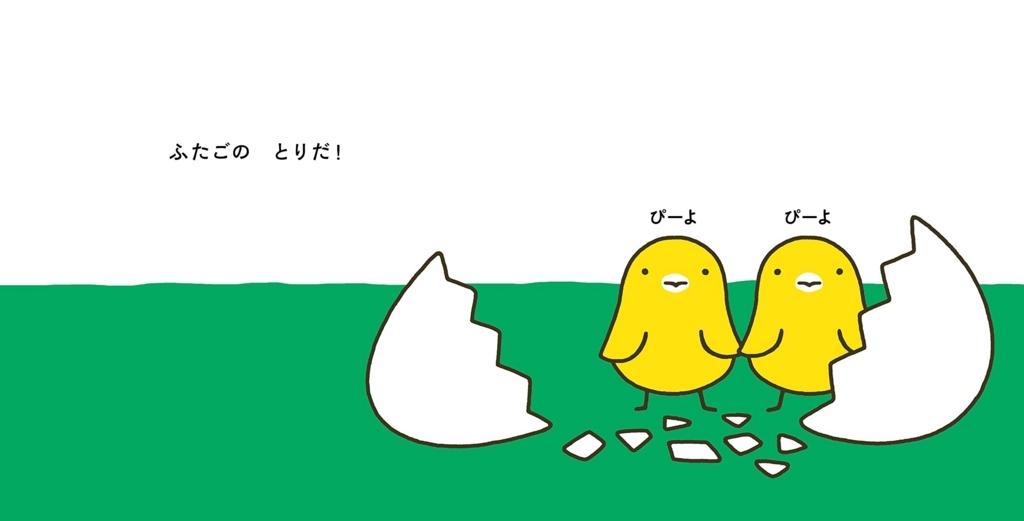 f:id:mojiru:20180629082819j:plain