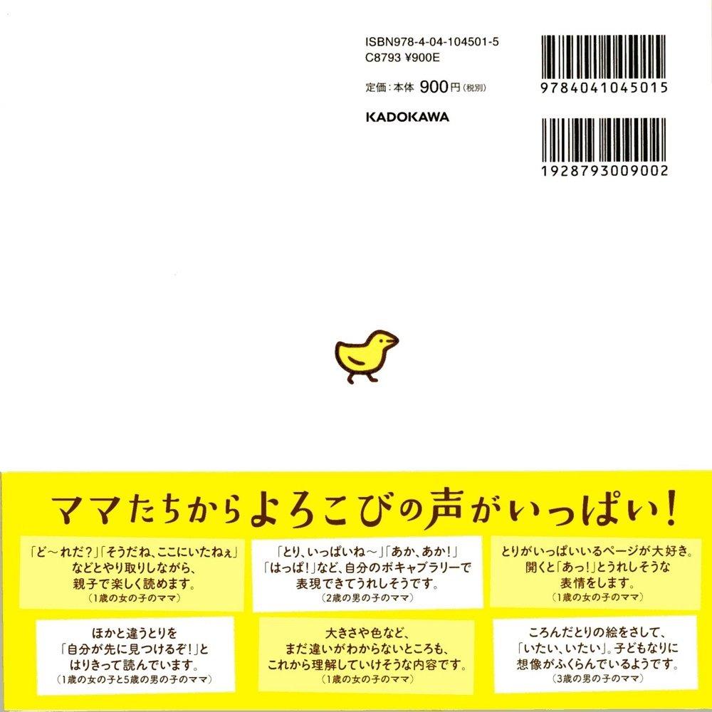 f:id:mojiru:20180629082829j:plain