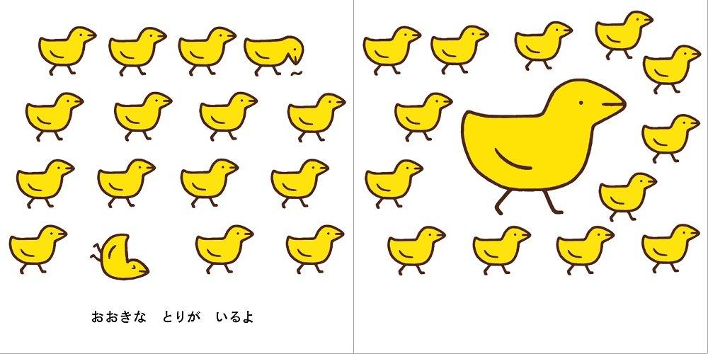 f:id:mojiru:20180629082835j:plain