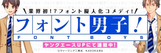 f:id:mojiru:20180629153958j:plain