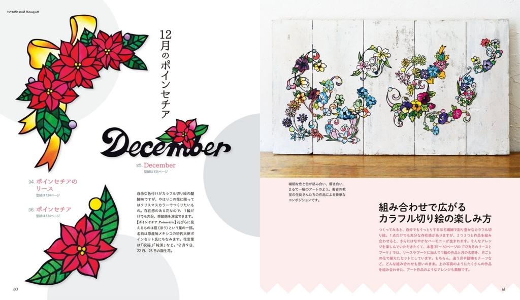 f:id:mojiru:20180702104628j:plain