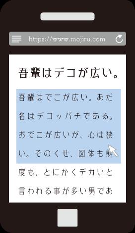 f:id:mojiru:20180704154314p:plain