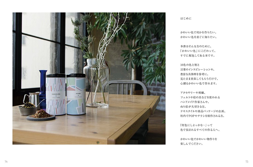 f:id:mojiru:20180704165734j:plain