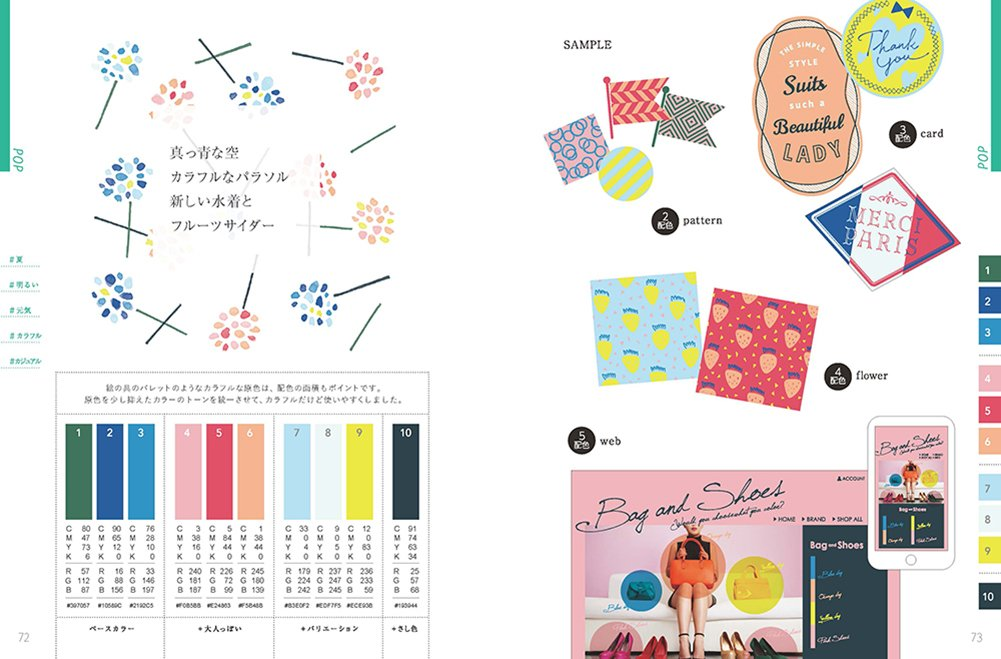 f:id:mojiru:20180704165804j:plain