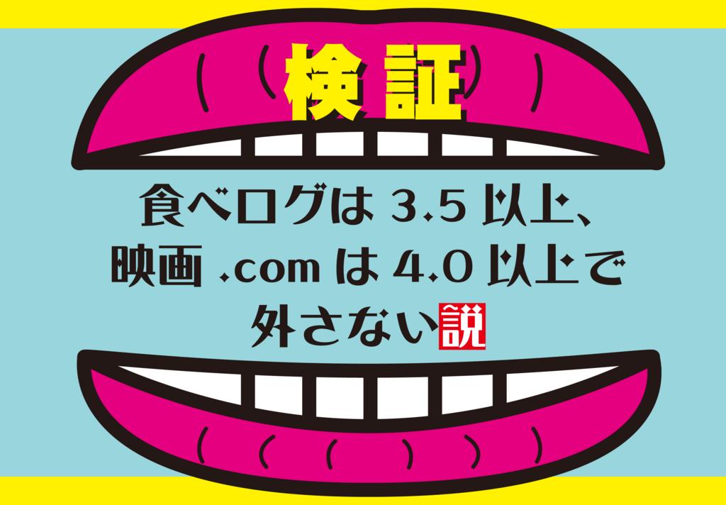 f:id:mojiru:20180705085632p:plain