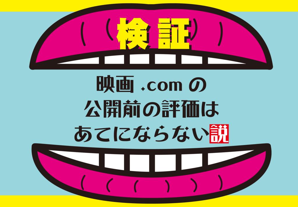 f:id:mojiru:20180705085637p:plain