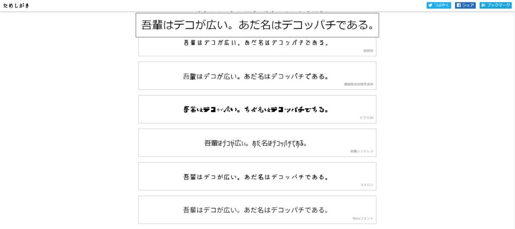 f:id:mojiru:20180705143735p:plain