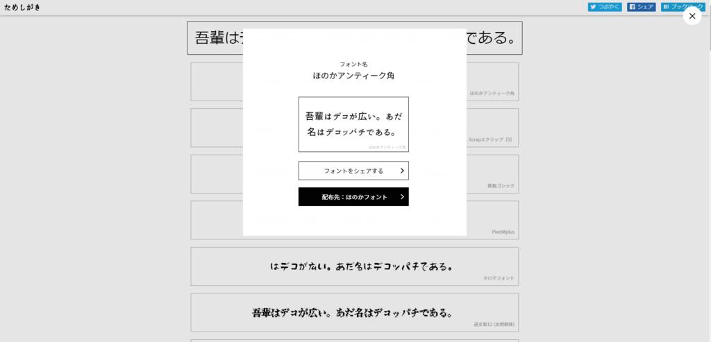 f:id:mojiru:20180705143749p:plain