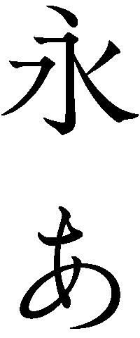 f:id:mojiru:20180706141253p:plain