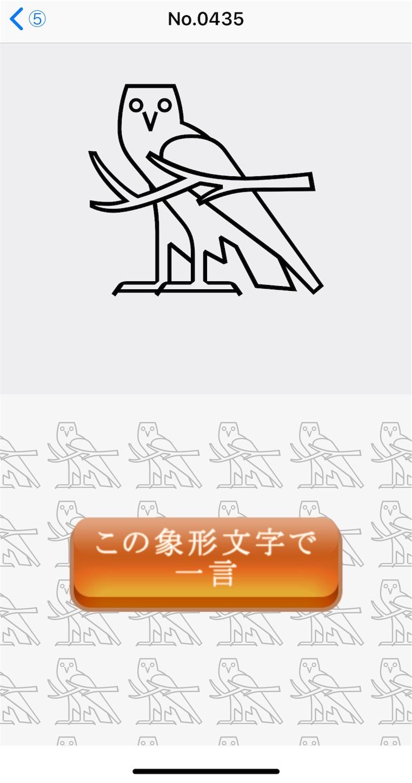 f:id:mojiru:20180709082707j:plain