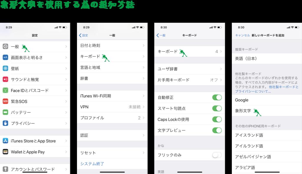f:id:mojiru:20180709090932p:plain