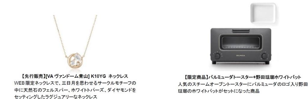 f:id:mojiru:20180709160418j:plain