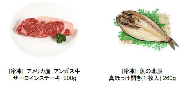 f:id:mojiru:20180709160457j:plain